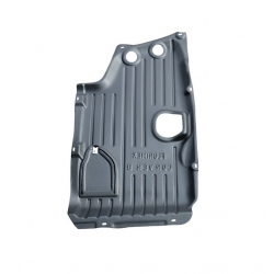 Toyota Verso Cover under the engine - Plastic (514050F010)