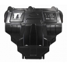 Ford Focus II (cover under the engine and gearbox) 1.6, 1.8, 2.0 - Metal sheet