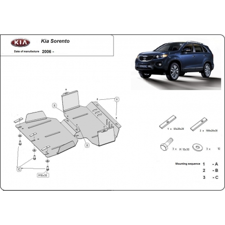 Kia Sorento (cover under the engine) 2.5 CRDi, 3.3 V6 - Metal sheet