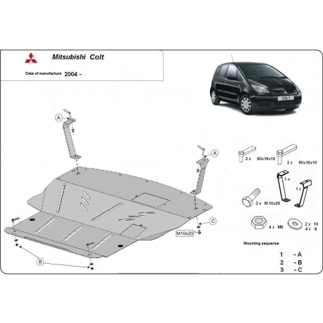 Mitsubishi Colt (cover under the engine) 1.1, 1.3, 1.5D, 1.6 - Metal sheet