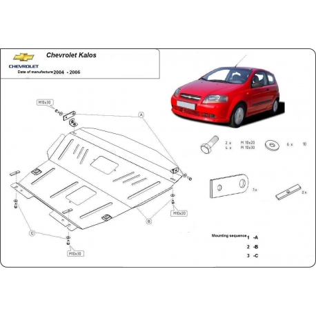Chevrolet Kalos (cover under the engine) - Metal sheet