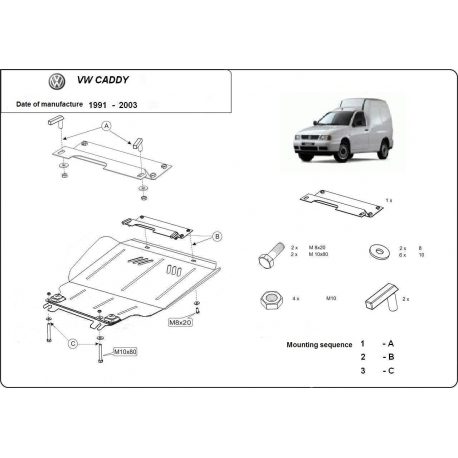 VW Caddy (cover under the engine) 1.4, 1.6, 1.9D - Metal sheet