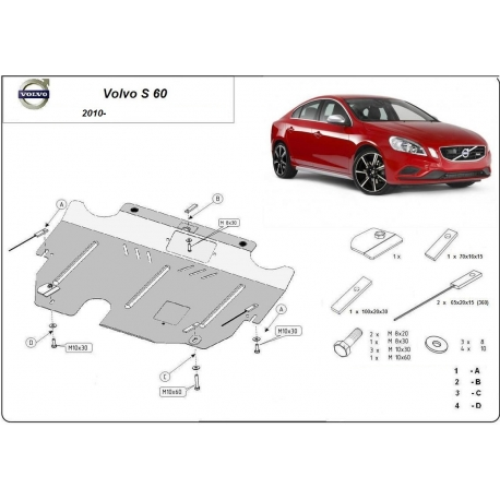 Volvo S60 (cover under the engine) 1.6, 1.6D, 2.0T - Metal sheet