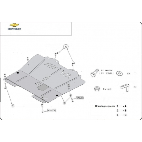Chevrolet Orlando (cover under the engine) 1.6, 1.8, 2.0 - Metal sheet