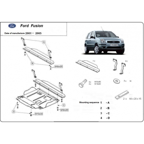 Ford Fusion (cover under the engine) - Metal sheet