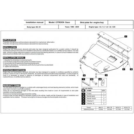Citroen Saxo (cover under the engine) - Metal sheet