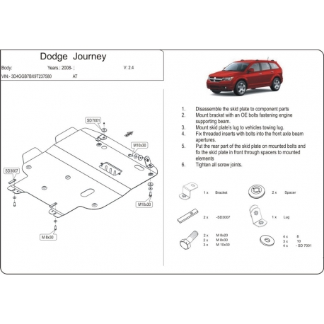 Dodge Journey (cover under the engine and gearbox) 2.0TD, 2.4 - Metal sheet