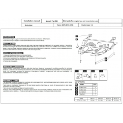 Fiat 500 (cover under the engine and gearbox) 1.2, 1.4 - Metal sheet