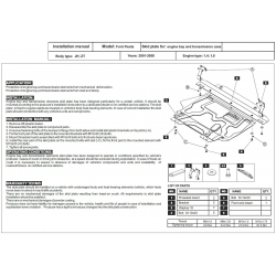 Ford Fiesta V (cover under the engine and gearbox) 1.3, 1.4, 1.6, 2.0 - Metal sheet