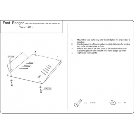 Ford Ranger (cover under the gearbox) 2.3, 2.5 D, 2.5 TD (4x4) - Metal sheet