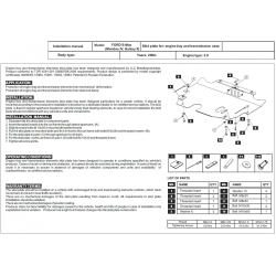 Ford S-Max (cover under the engine and gearbox) 1.6, 1.8, 2.0, 2.0TD, 2.3 - Metal sheet