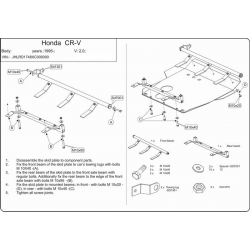 Honda CR-V I (cover under the engine and gearbox) 2.0 - Metal sheet