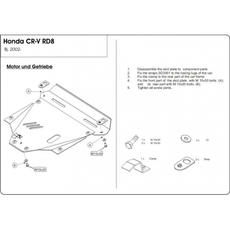 Honda CR-V II (cover under the engine and gearbox) - Aluminium