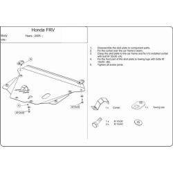 Honda FR-V (cover under the engine and gearbox) - Aluminium