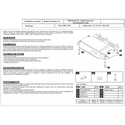 Hyundai Elantra (cover under the engine and gearbox) 1.6, 2.0 - Metal sheet