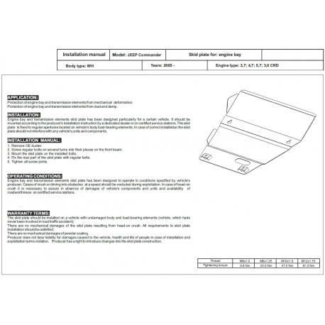 Jeep Commander (cover under the engine) - Metal sheet