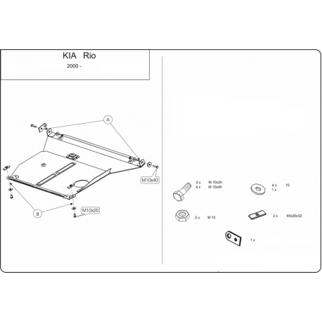 KIA Rio I (cover under the engine and gearbox) - Metal sheet