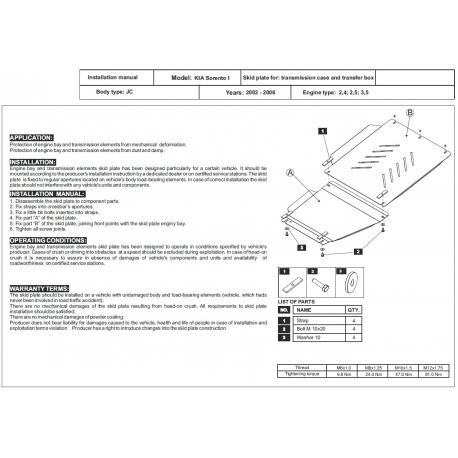 KIA Sorento (cover under the gearbox) - Metal sheet