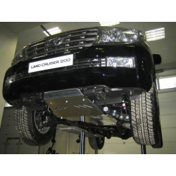 Lexus LX 570 (cover under the engine) all - Metal sheet