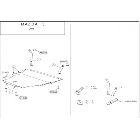 Mazda 3 (cover under the engine and gearbox) 1.4, 1.6 - Metal sheet