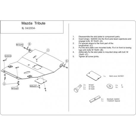 Mazda Tribute (cover under the engine and gearbox) 2.0, 2.3 - Metal sheet