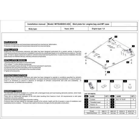 Mitsubishi ASX (cover under the engine and gearbox) 1.6, 1.8, 2.0, 2.2 - Metal sheet