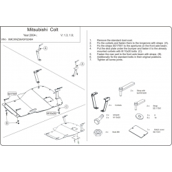Mitsubishi Colt (cover under the engine and gearbox) 1.3, 1.6 - Metal sheet