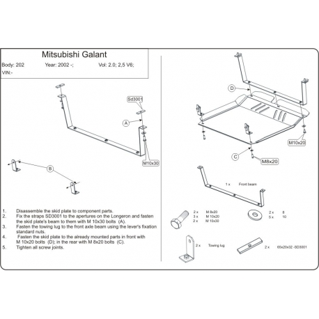 Mitsubishi Galant (cover under the engine and gearbox) 2.0, 2.5 - Metal sheet