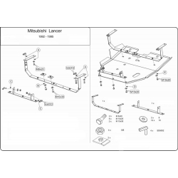 Mitsubishi Lancer (cover under the engine and gearbox) 1.3, 1.5, 1.6, 1.8, 2.0 - Metal sheet