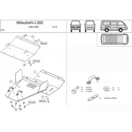 Mitsubishi L 300 2WD (cover under the engine) - Metal sheet
