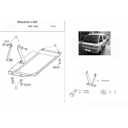 Mitsubishi L 300 2WD (cover under the gearbox) - Metal sheet