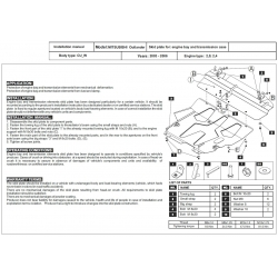Mitsubishi Outlander (cover under the engine and gearbox) - Metal sheet