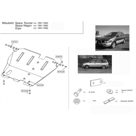 Mitsubishi Space Runner/Wagon (cover under the engine and gearbox) - Metal sheet