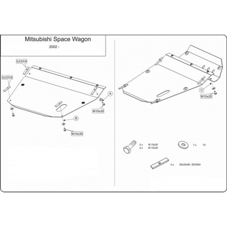 Mitsubishi Space Runner (cover under the engine and gearbox) - Metal sheet