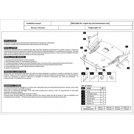 Nissan Interstar (cover under the engine and gearbox) 1.9 TD, 2.2TD, 2.5TD - Metal sheet