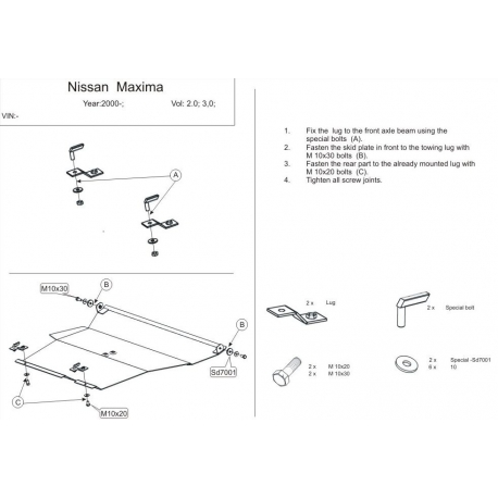 Nissan Maxima QX (cover under the engine and gearbox) - Metal sheet