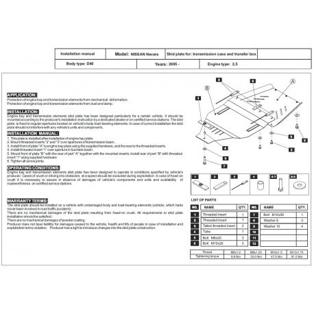 Nissan Navara (cover under the gearbox) Model V6 3.0cdi Automatik - Metal sheet