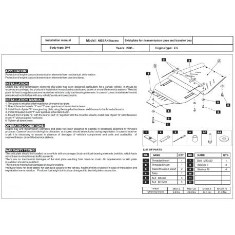 Nissan Navara (cover under the gearbox) Model V6 3.0cdi Automatik - Aluminium