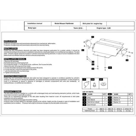Nissan Navara (cooler cover) - Metal sheet