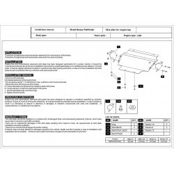 Nissan Pathfinder (cooler cover) - Metal sheet