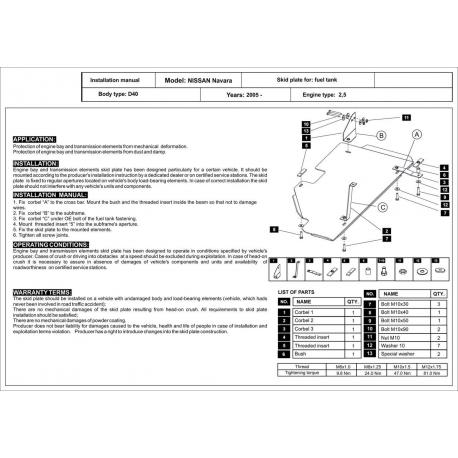 Nissan Pathfinder (Cover the tank) - Aluminium