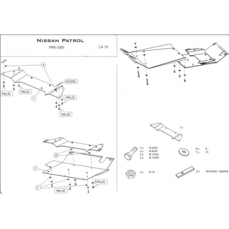 Nissan Patrol GR I / GR II (cover under the gearbox) 2.8 TD, 4.2 TD, 4.5i - Metal sheet