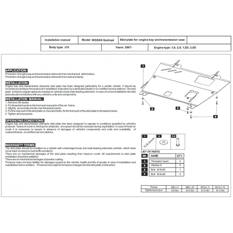 Nissan Qashqai (cover under the engine and gearbox) - Metal sheet