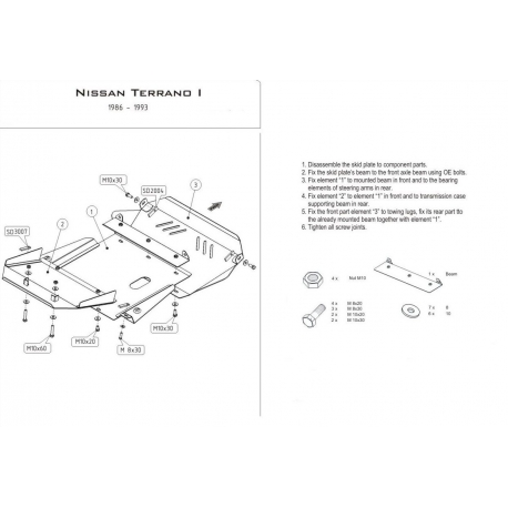 Nissan Terrano (cover under the engine and gearbox) - Metal sheet