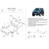 Nissan Terrano II (cover under the engine and gearbox) - Metal sheet