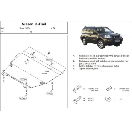 Nissan X-Trail (cover under the engine and gearbox) - Aluminium