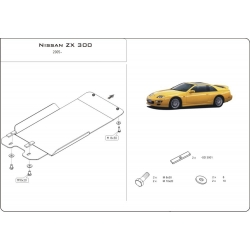 Nissan 350Z (Cover the manual transmission) - Metal sheet