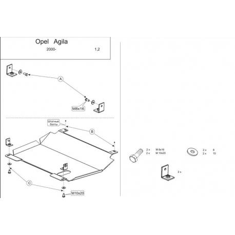 Opel Agila Kryt pod motor a převodovku - Plech