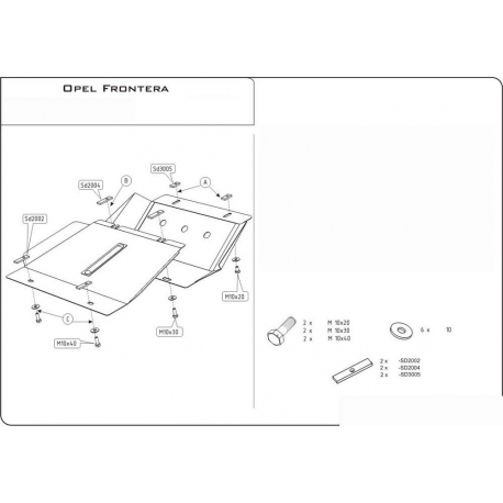 Opel Frontera B (cover under the engine) - Metal sheet