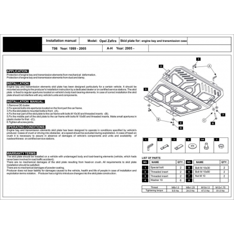 Opel Zafira B (cover under the engine and gearbox) - Metal sheet